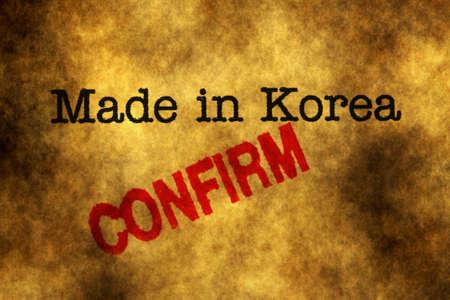 confirm: Made in Korea confirm