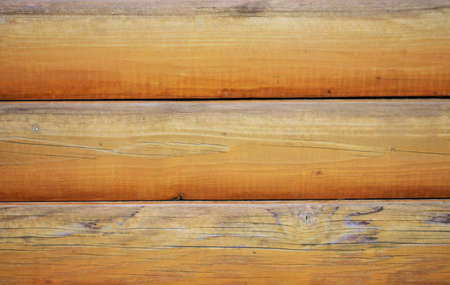 caoba: elegant wood panels used as background