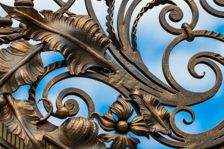 The fragment of forged metal products. close-up. Stock Photo
