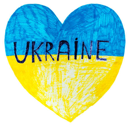 Painted Heart in the color of the Ukrainian flag. Flag of Ukraine.
