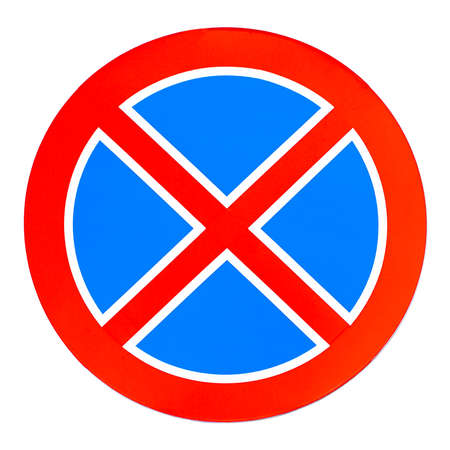 No parking traffic sign. No stopping road sign. Stockfoto