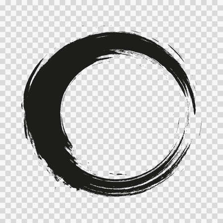 vector brush strokes circles of paint on transparent background.