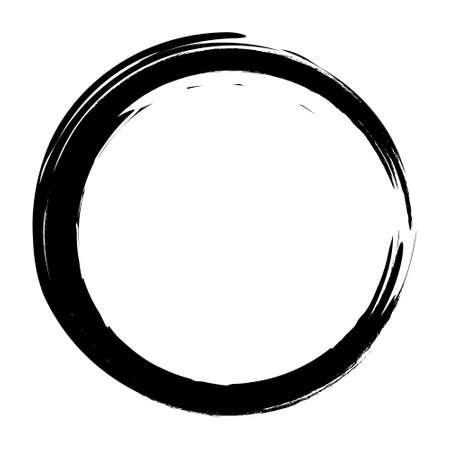 Vector penseelstreken cirkels van verf op witte achtergrond. Inkt hand getekende kwast cirkel.
