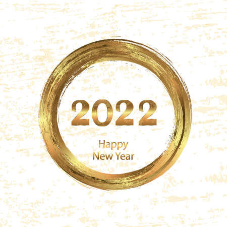 Vector Happy New Year glowing background. Circle frame painted with brush strokes, ink, watercolor and gold christmas balls. Abstract vector design element. Gold concept.