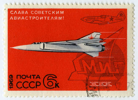 mig: USSR - CIRCA 1969: Postage stamps printed in USSR shows  Soviet fighter Mikoyan MiG, circa 1969 Stock Photo