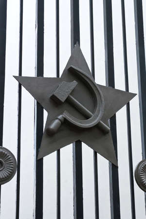 hammer and sickle: Metal emblem on the gate -  star, hammer, sickle Stock Photo