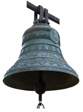 bell bronze bell: Church bronze bell isolated on white background Stock Photo