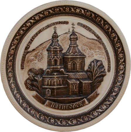 lazarus: Decorative plate  Church of St  Lazarus Stock Photo