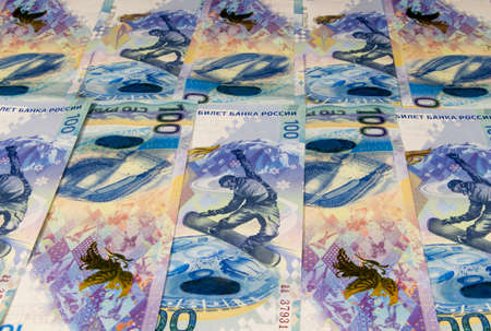flambeau: Background from 100 Russian rubles  RUR  issued in 2013