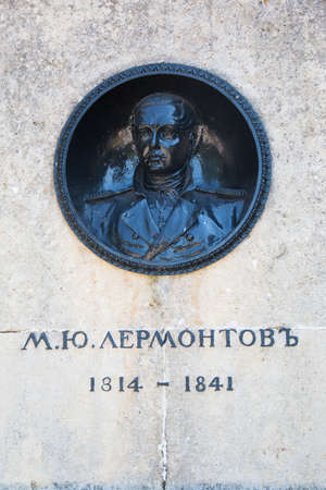 mikhail: PYATIGORSK, RUSSIA - AUGUST 14, 2014: Bas-relief with the image of the Russian poet Mikhail Yuryevich Lermontov on the monument established on a duel place Editorial