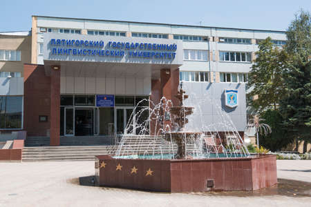 linguistic: PYATIGORSK, RUSSIA - AUGUST 15, 2014: Entrance to the building of Pyatigorsk State Linguistic University