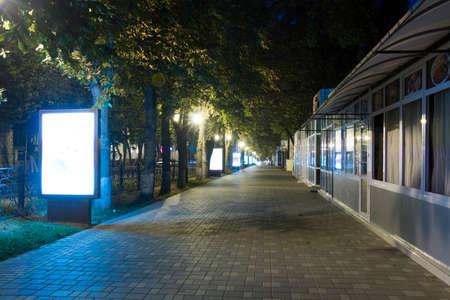 pyatigorsk: The sidewalk on the prospectus of Kirov (Pyatigorsk, Russia) at five oclock in the morning