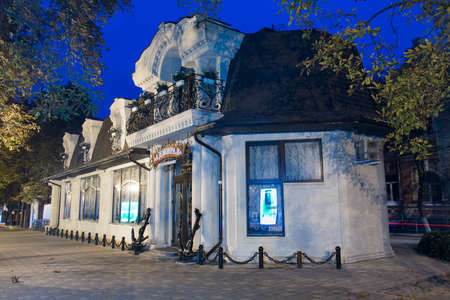 pyatigorsk: PYATIGORSK, RUSSIA - AUGUST 21, 2014: Closed Admiral restaurant in the early morning on Prospect Kirova in Pyatigorsk, Russia