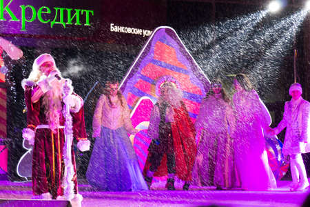 PYATIGORSK, RUSSIA - DECEMBER 31, 2014: Free New Years performance in the town square.