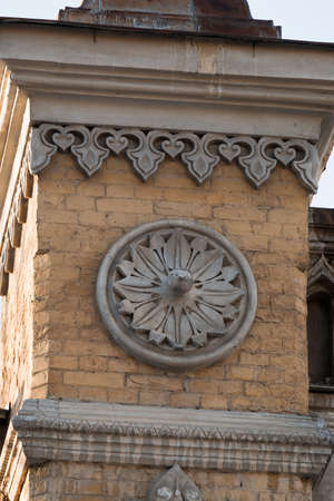 seltzer: KISLOVODSK, RUSSIA - JANUARY 2, 2015: Decorative architectural elements of the building main narzan baths. Built Klepenin engineer in 1901 - 1903. The resort Boulevard 4