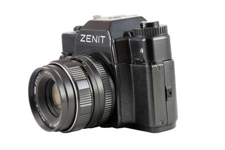 viewfinder vintage: PYATIGORSK, RUSSIA - FEBRUARY 07, 2015: ZENIT-122 is a Russian SLR camera (made in USSR in 1997, brand manufactured by KMZ) for use with 35 mm film. On top has special markings to commemorate the 850th birthday of Moscow