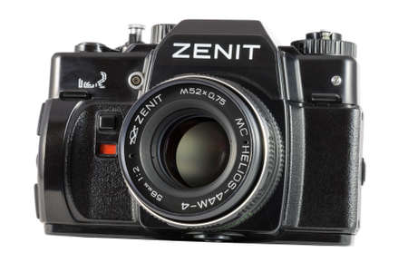 viewfinder vintage: Pyatigorsk, Russia - February 07, 2015: Zenit-122 - Russian SLR camera for use with 35 mm film. Was made in USSR in 1997, manufactured by KMZ