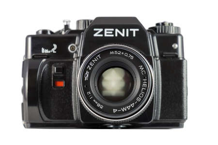 Pyatigorsk, Russia - February 07, 2015: Zenit-122 Russian SLR camera for use with 35 mm film. Made in USSR in 1997, manufactured by KMZ. Effect small DOF