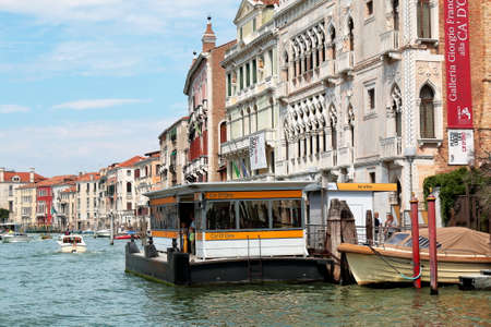 Venice, Italy - August 21, 2015: Exterior of a waterbus stop CaDOro from the Grand Canal