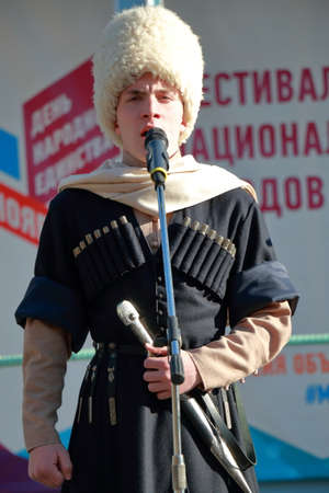Pyatigorsk, Russia - November 4, 2017: Singer from Ossetia on the stage. Festival of national literatures of the people of Russia. A free concert in honor of National Unity Day in Pyatigorsk