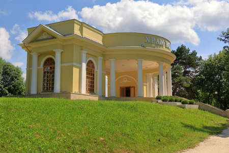 Temple of Air (Hram Vozdukha) building in Kurortny Park in Kislovodsk, Russia. This is a free public self-service library. You can bring here old or unnecessary books or exchange one book to another