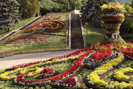 Decorative flower beds in the Park in Pyatigorsk, Russia. Inscription in Russian from flowers: Pyatigorsk, August 13, 2018 Stock Photo