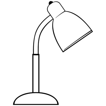 lamplight: Reading-lamp. Single flat black and white icon on white background.