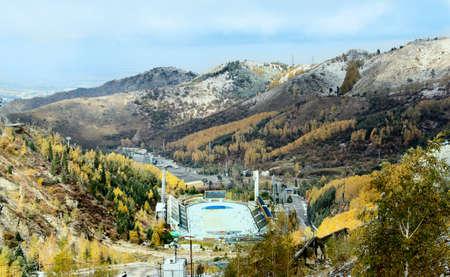 mountain  skating rink Medeu