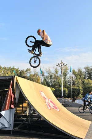 sports bar: BMX cycling, bicycle sport