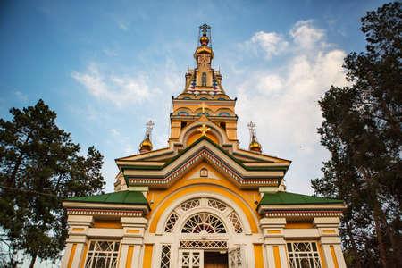 cupola della chiesa ortodossa cristianesimo Almaty Kazakistan