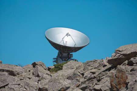 radio telescope: radio telescope  dish astronomy