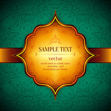 Abstract vector floral ornamental border. Lace pattern design.gold ornament on green background. Vector ornamental border frame. Can be used as a book cover, invitation, card or anything you choose.  イラスト・ベクター素材