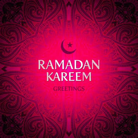 islamic: Vector Ramadan Kareem greeting card background.