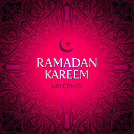 Vector Ramadan Kareem greeting card background.