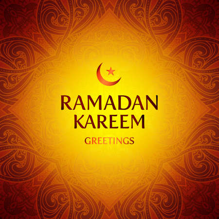 Ramadan Kareem greeting card. Vector illustration.  イラスト・ベクター素材