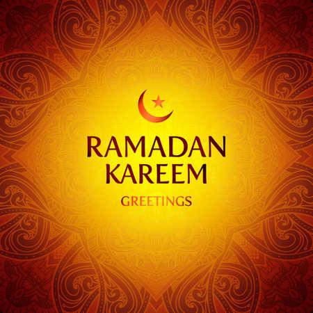 Ramadan Kareem greeting card. Vector illustration. Vettoriali