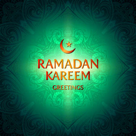Vector Ramadan Kareem greeting card.