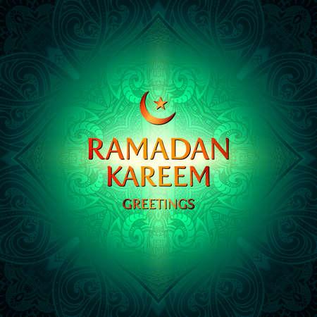 hari raya aidilfitri: Vector Ramadan Kareem greeting card.