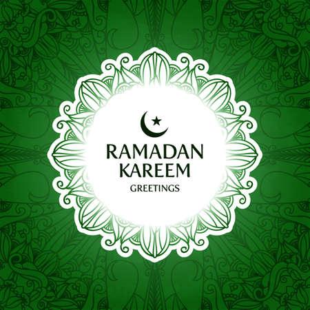 Ramadan Kareem greeting card background - vector illustration.