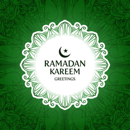 Ramadan Kareem greeting card background - vector illustration.