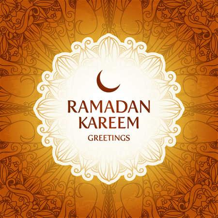 Vector - Ramadan Kareem greeting card background.