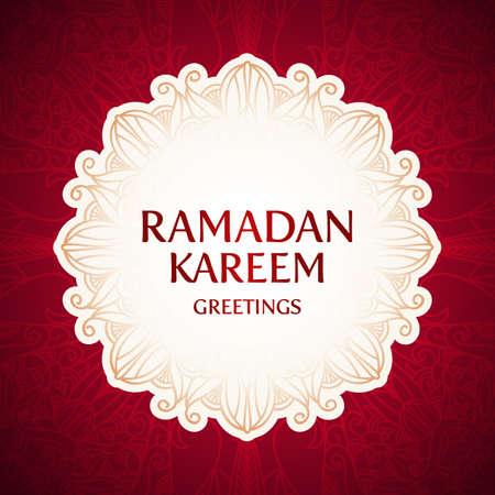 Ramadan Kareem greeting card -vector background.