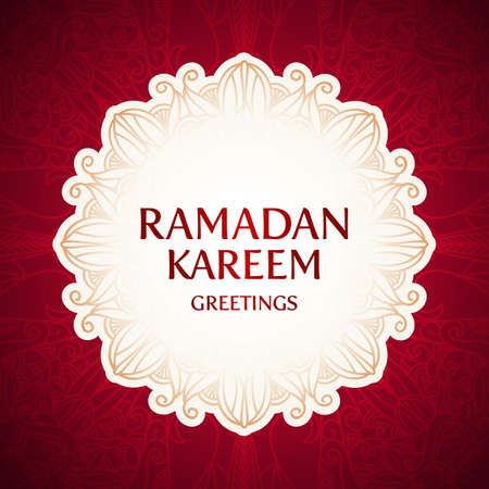 Ramadan Kareem wenskaart-vector achtergrond. Stock Illustratie
