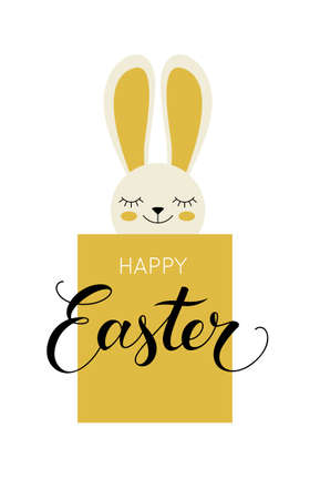golden egg: Cute easter bunny and happy easter lettering. Spring holiday poster. Vector illustration with golden design elements.