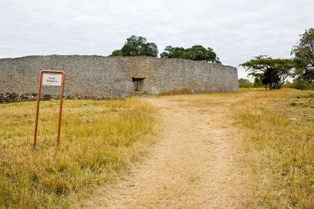 enclosure:  Exterior wall of the Great Enclosure