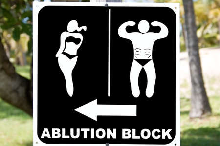 Sign of ablution block.
