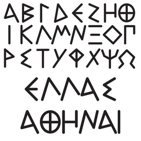 arte greca: Dell'alfabeto greco moderno in stile greco antico Vettoriali