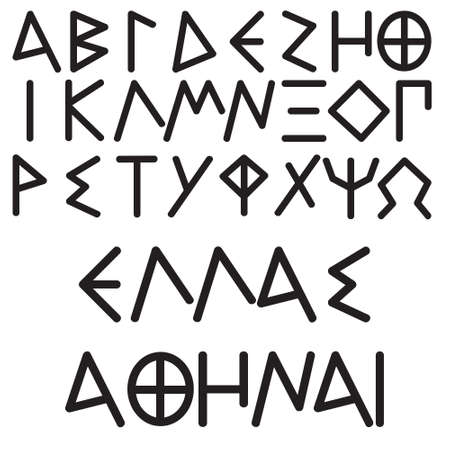Modern Greek alphabet in the ancient Greek style Vector