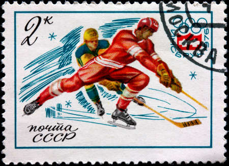Innsbruck Switzerland Olympic games - CIRCA 1976  A stamp printed in Russia shows a hockey game, circa 1976