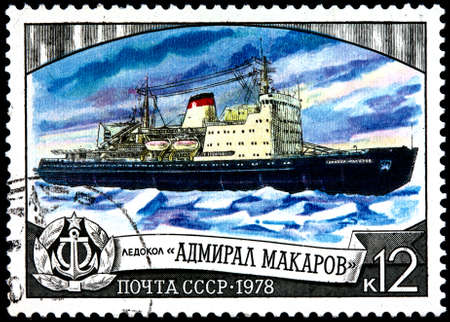 soviet: USSR - CIRCA 1978:A Postage Stamp Shows Russian Icebreaker Admiral Makarov, circa 1978